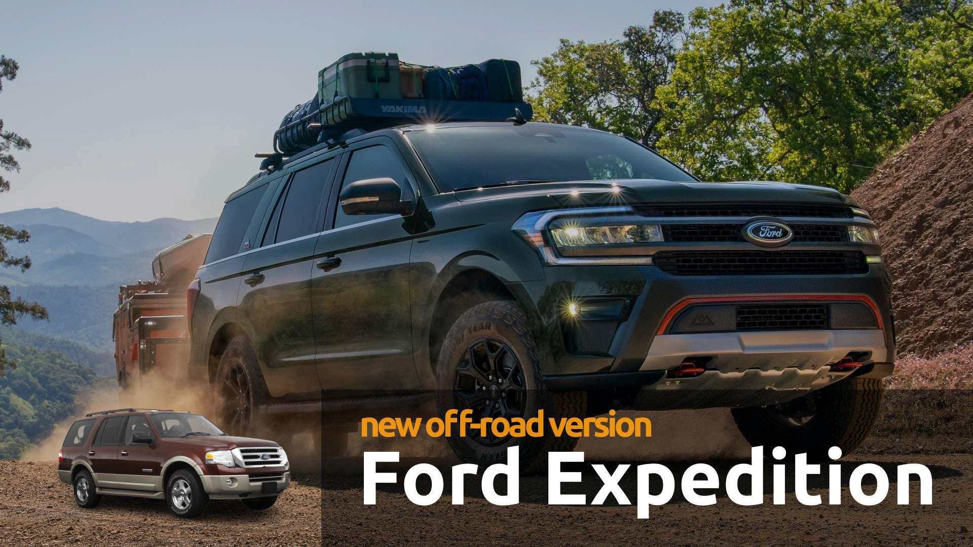 Ford Expedition: image