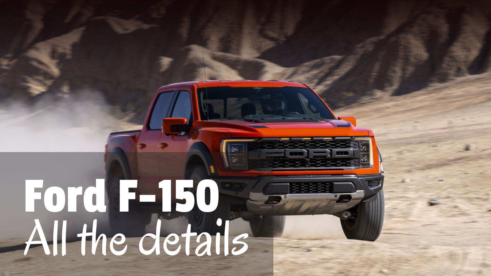 ford f-150 review: image
